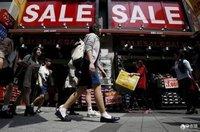 台湾7月消费者物价指数同比增长1.75% 维持温和平稳