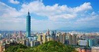 人民日报:两岸关系好 台湾才会好