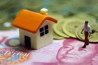 工行农行下调房贷利率引风波 怕刺激楼市?