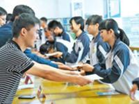 建档立卡贫困家庭学生资助资金 须于9月15日前发放