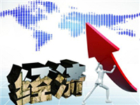 裕安区今年上半年经济运行总体形势稳中向好