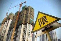 7城宣布限制企业购房!南京之后下一个会是谁?