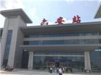 定了!8月16日六安火车站正式启用!附实景图