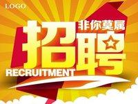 北京城房40万方亳州项目启动在即 高薪诚聘置业顾问