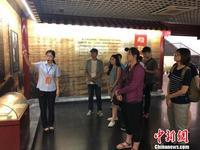 全国台联台湾创意中国研习营在福州开营