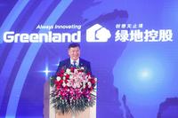 绿地近15亿元控股天津建工 大基建产业布局再发力