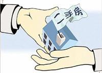 8月15日芜湖市区二手房备案134套 备案面积12208㎡