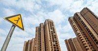 7月份65城房价环比上涨 专家预计调控收紧将加速