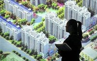 65城房价上涨库存连跌4年 调控政策或加速出台