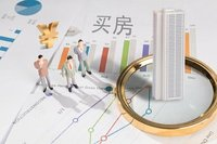 房价、房贷利率普涨 银行:房贷其实是最好的资产