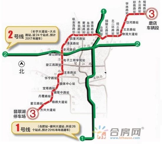 地铁路线图.jpg