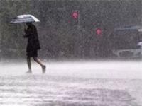 淮南市启动防汛防台风IV级应急响应 17日雨量较大