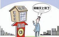 毕业季租赁市场量价齐升 是谁制造了房租上涨