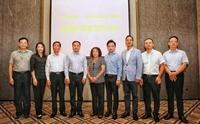 重磅!雅居乐集团来亳州考察 签署投资意向协议!