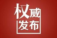 上半年蚌埠住宅销售360.2万平 大户型最受欢迎