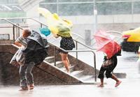 七夕吹跑了,周末也要泡汤 今明安徽省仍有大到暴雨