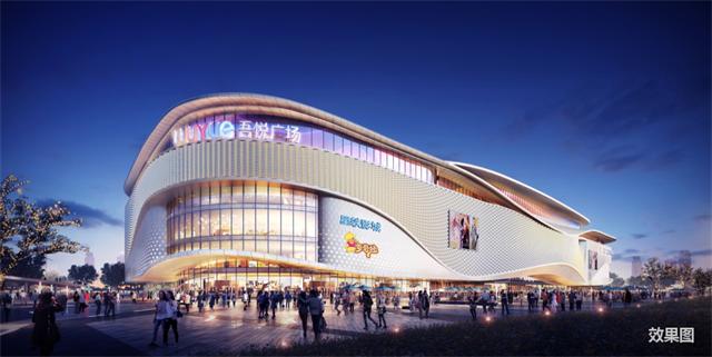 阜阳新城吾悦广场开工奠基盛典8月22日即将启幕