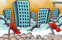 一个月买房! 7类人才买房政策将引爆合肥楼市