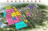 新建13所学校4家医院、规划人口26.6万 蚌埠这个版块要起飞!