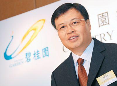 莫斌:碧桂园土地储备超过4万亿 投资策略会有调整