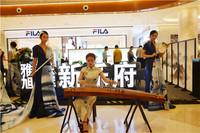 雅旭·新乐府3大文化展厅9月1日盛幕雅启