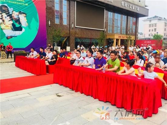 恒远集团项目恒远·汇金广场启动仪式圆满举办