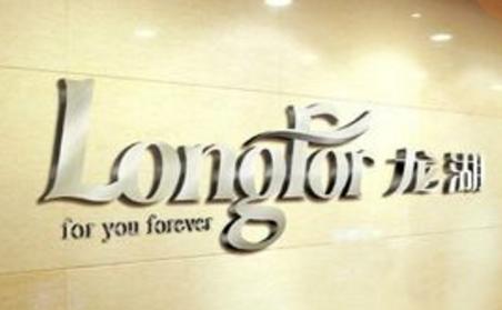 龙湖地产前八月合同销售1316.6亿元 同比上升14.4%
