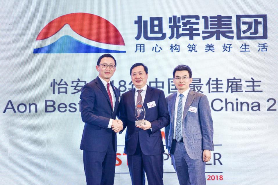 2018怡安翰威特最佳雇主出炉:旭辉成为房地产行业唯一获奖者