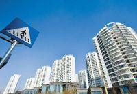 楼市拐点将至?专家称70城房价或存在结构性失真