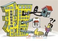 """多地严打租售乱象 房地产行业迎""""整治潮"""""""
