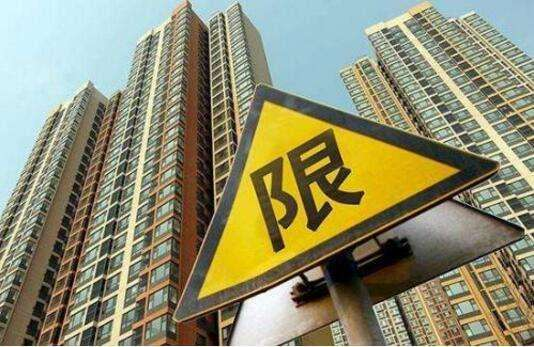 北京11部门联合整治楼市乱象 重点打击投机炒房行为