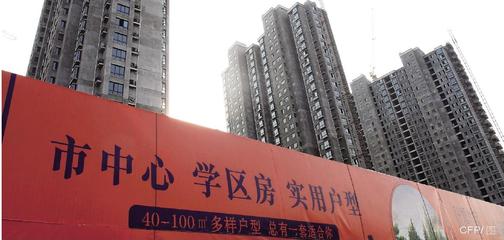 西安三部门:禁止将房屋销售与学区、学校相关联