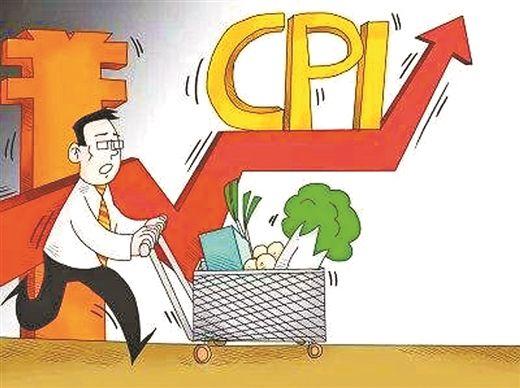 安徽物价连续2个月涨幅扩大 年内会否趋缓