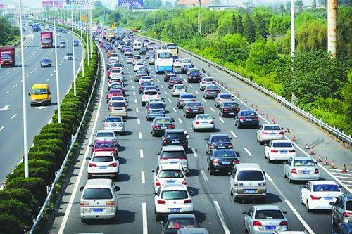 """芜湖高速公路交警发布""""双节""""假期间出行指南"""