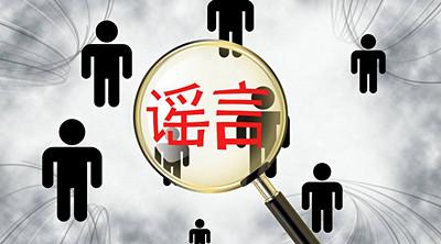 住建部辟谣酝酿取消商品房预售制度 开发商松口气