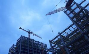 住建部:加快工程建设项目审批制度改革试点