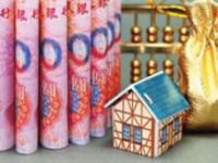 前9月安庆全市提取公积金21.86亿元 同比增长10%