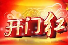 首份地产业三季报开门红 中华企业净利同增近三倍
