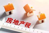 住建部部长:将房地产税分拆成四个税 可以烫平泡沫