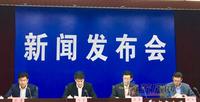 皖出台55条措施促进皖台经济文化交流合作(解读)