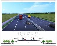 阜南有了国道 双向四车道 概算总投资12.26亿元