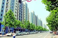 住建部:确定8省开展政府购买公租房运理服务试点