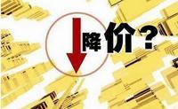 杭州:楼市热度退潮 二手房价格和房租也开始跌了
