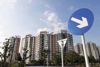"""曾""""全球房价涨幅第一""""的合肥楼市能""""撑""""多久"""