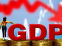 国家统计局:2018年第三季度GDP出炉 同比增涨6.5%