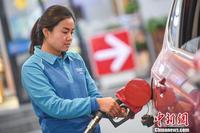 安徽油价四连涨!92号汽油每升7.93元,暂未突破8元