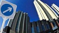 9月份一线城市房价环比下降 二三线城市涨幅回落