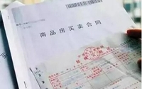 440亿投资! 规划配套落地逆袭 40万新站人有福了!