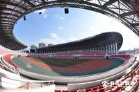 """安徽省运会过后 蚌埠体育场馆如何""""场尽其用""""?"""