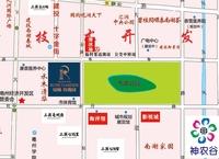 一路向南① 亳州城市发展定调南拓 繁华商业之所向